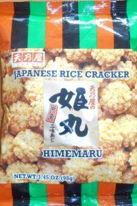 Rýžové krekry