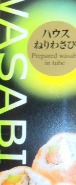 Wasabi pasta
