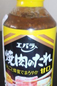 Yakiniku tare BBQ omáčka vhodná i jako marináda na maso